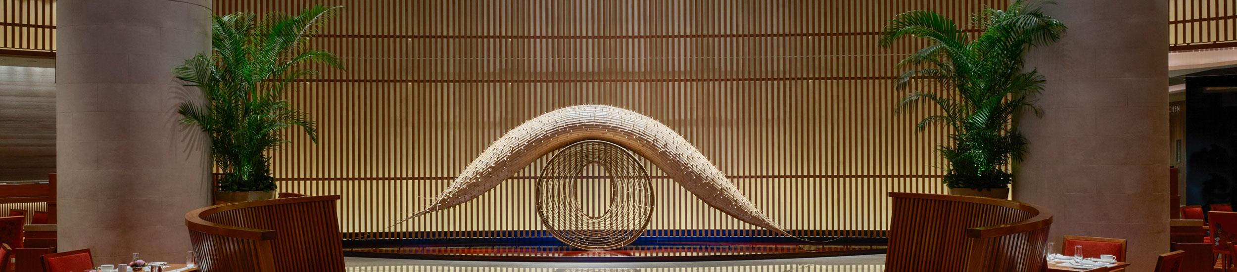 Japanese lobby
