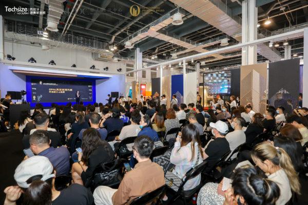 OPAL Event at Design Shanghai