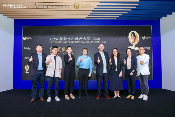 OPAL Award - Design Shanghai event