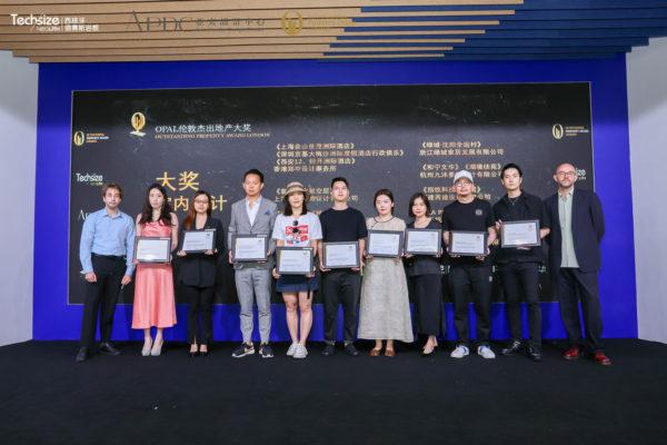 OPAL Design Shanghai event